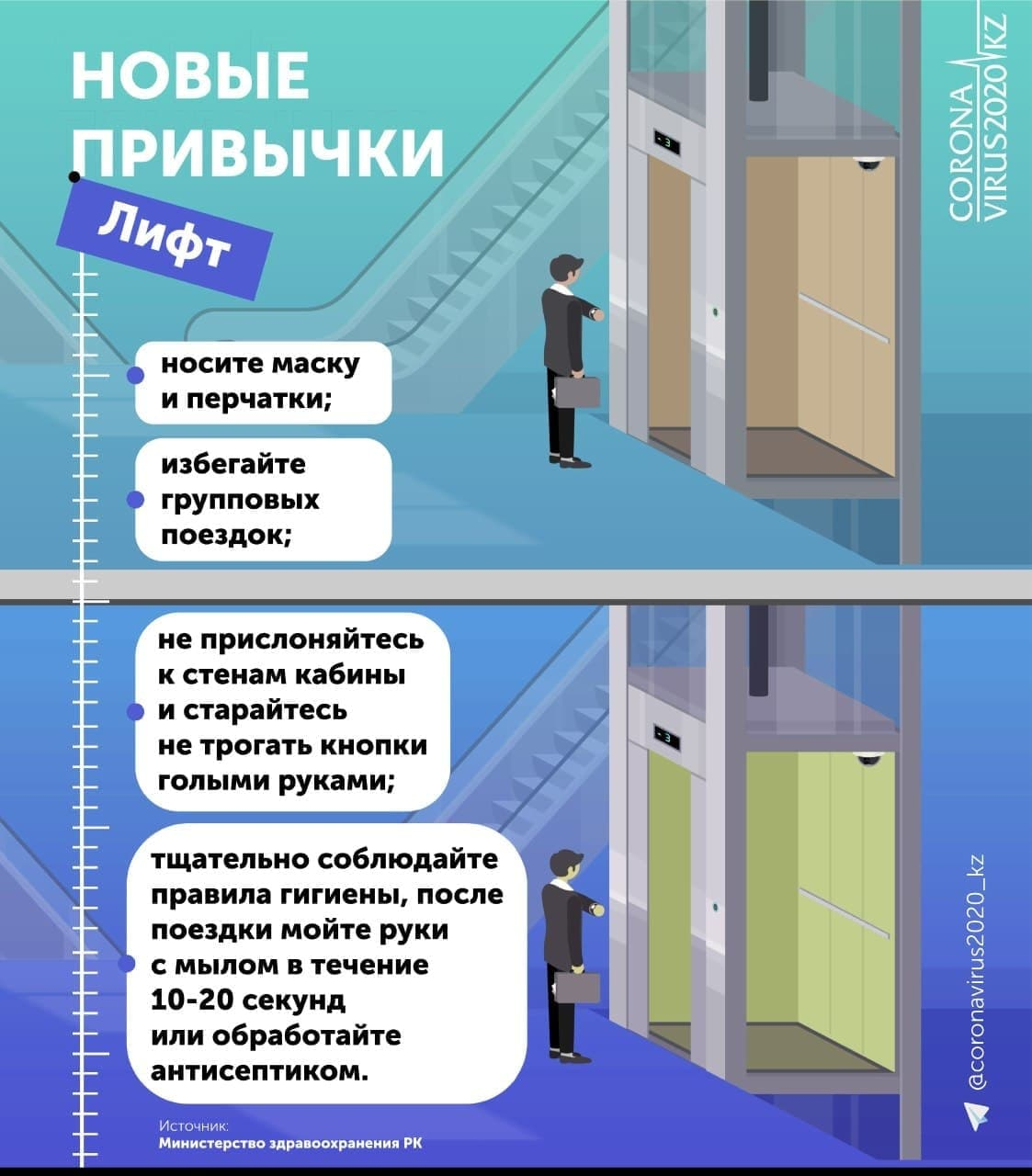 photo 2020 12 02 12 22 13