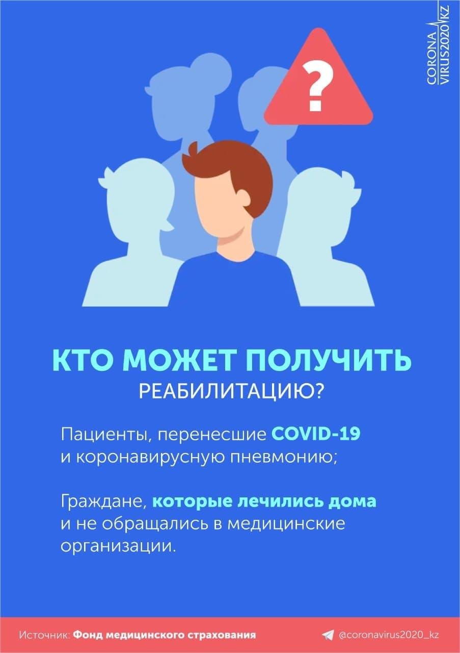photo 2020 12 23 12 47 48