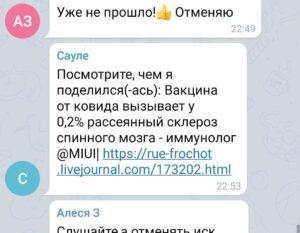 stopfake 3