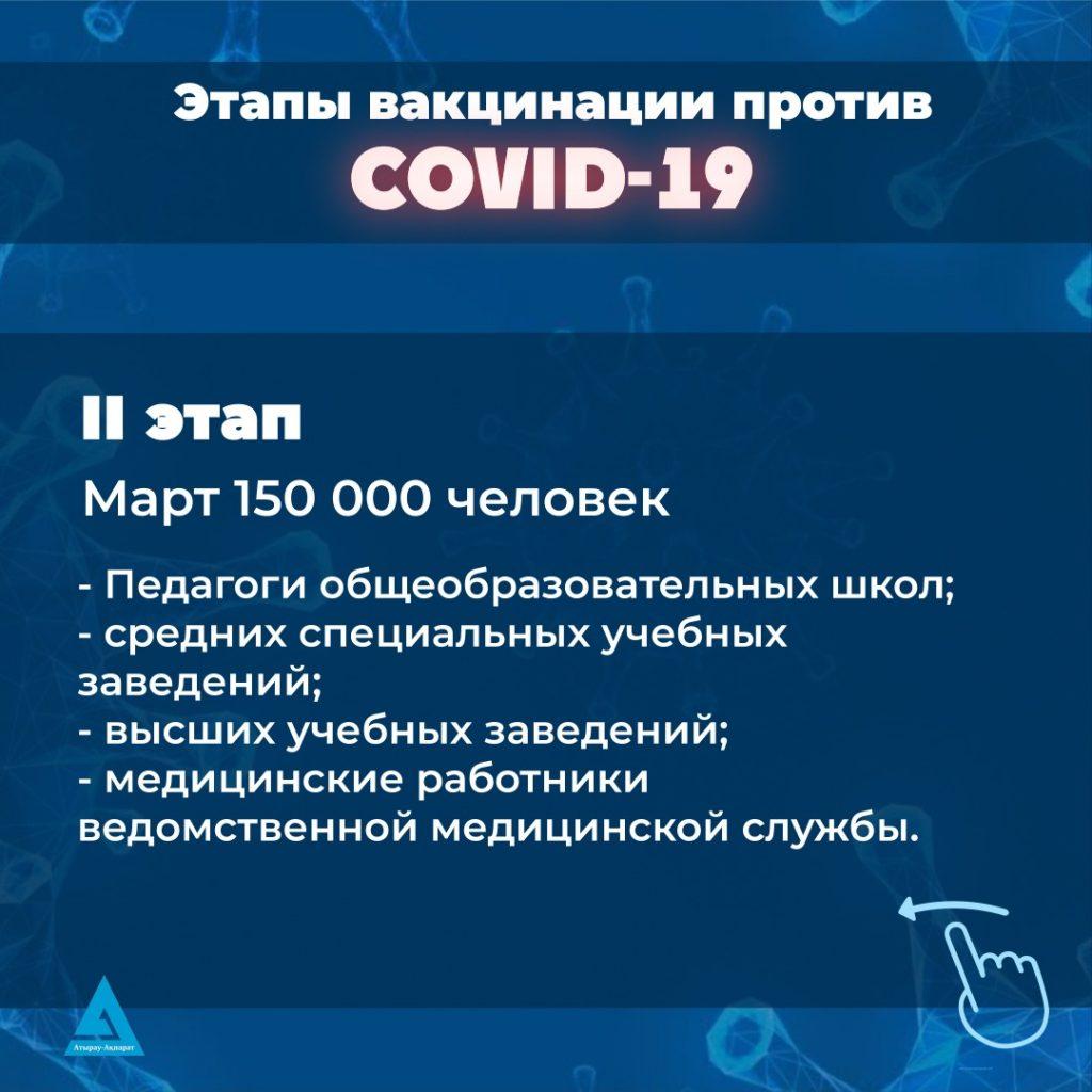 whatsapp image 2021 01 29 at 11.44.41 1